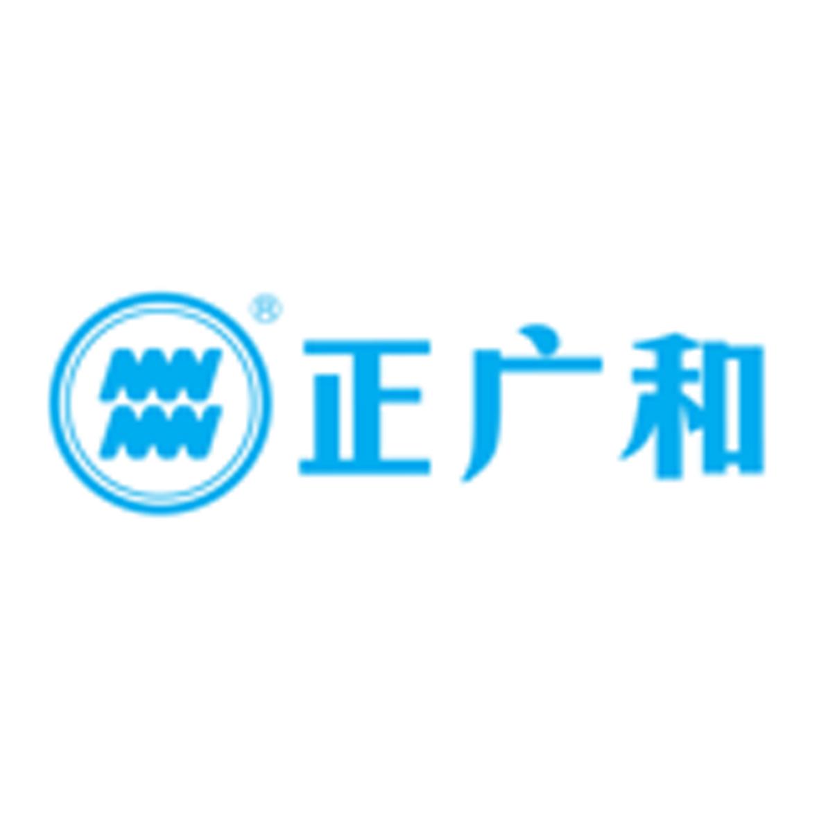 "<div style=""text-align:center;""> 正广和 </div>"